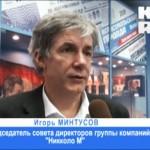 Игорь Минтусов дает комментарий для телевидения КП