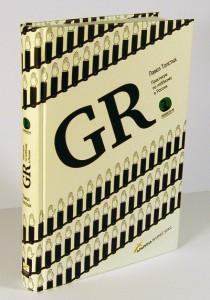 GR. Практикум по лоббизму в России, 2007