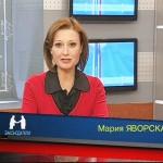 Ведущая программы Мария Яворская