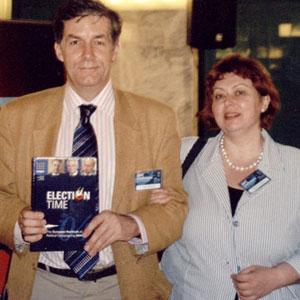 Игорь Минтусов и Екатерина Егорова