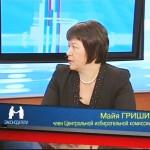 Член ЦИК Майя Гришина