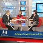 """Игорь Минтусов и Майя Гришина в программе """"Законодатели"""""""