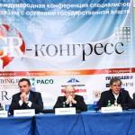 Игорь Минтусов ведет пленарное заседание GR-конгресса 2011