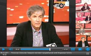 Игорь Минтусов на «Эхе Москвы»