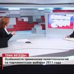 """Игорь Минтусов, интервью на """"Эксперт-ТВ"""""""