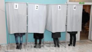 Выборы. Фото: Анна Зайкова