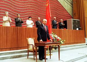 Горбачев, 1990 год