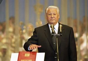 Ельцин, 1996 год