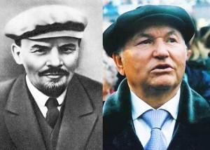 Ленин и Лужков