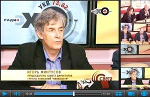 Игорь Минтусов в программе Светланы Сорокиной