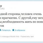 Экспертная лекция Игоря Минтусова в Твиттере