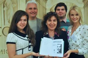 Знаменитая книга с подписью Игоря Минтусов теперь появится и в библиотеке МГУ