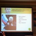 Доклад Екатерины Егоровой на конференции IAPC