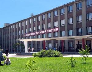 Владимирский государственный университет