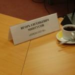 Мастер-класс Игоря Минтусова в Ассоциации менеджеров России