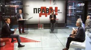 """Программа """"Прав?Да!"""" на """"Общественном телевидении России"""""""
