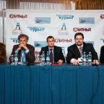 Участники III Форума политтехнологов в Ярославле