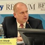 GR-конгресс 2013