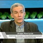 Игорь Минтусов на калужском ТВ — смотреть видео