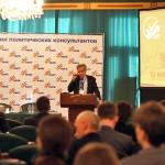 Игорь Минтусов открывает II Конгресс РАПК