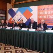 Пленарное заседание III конгресса РАПК с участием представителей политических партий