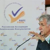 """Глава """"Никколо М"""" Игорь Минтусов рассказывает о тенденциях электоральных процессов в России в 2016  году"""