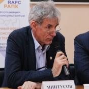 И.Минтусов_Первый Дальневосточный форум