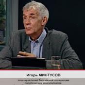 Игорь Минтусов_Вечерняя Москва