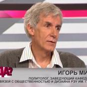 Игорь Минтусов_ПравДа