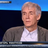 Игорь Минтусов о демократии